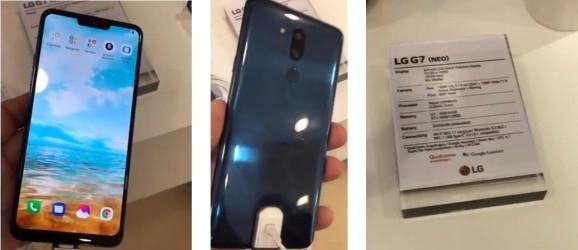 LG G7宣传海报泄露:骁龙845+6G、19.5:9刘海屏