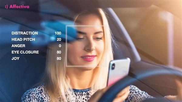 这家公司推出汽车AI平台:司机开车犯困有救了!