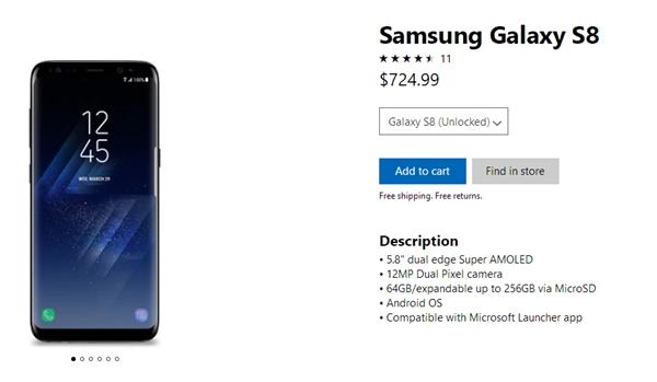 微软搞什么鬼?S8卖得比S9还要贵