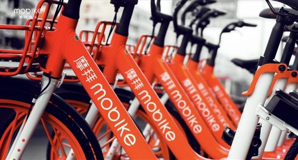 成都共享单车考核新规:低于600分清退