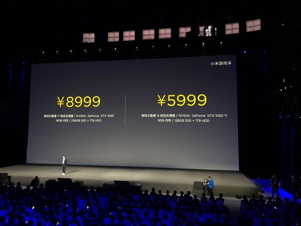 顶配8999元!小米游戏本发布:7代i7+GTX 1060