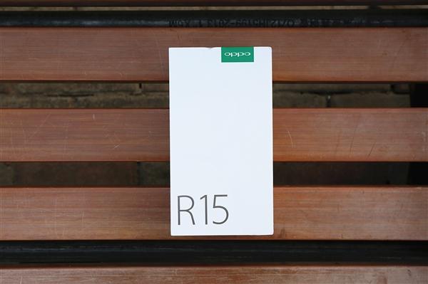 OPPO R15星空紫版开箱图赏:背面渐变美如玉