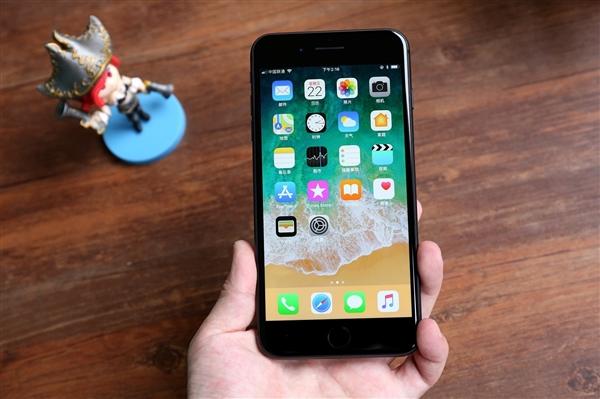 iPhone 8 Plus 64GB版售价5388元