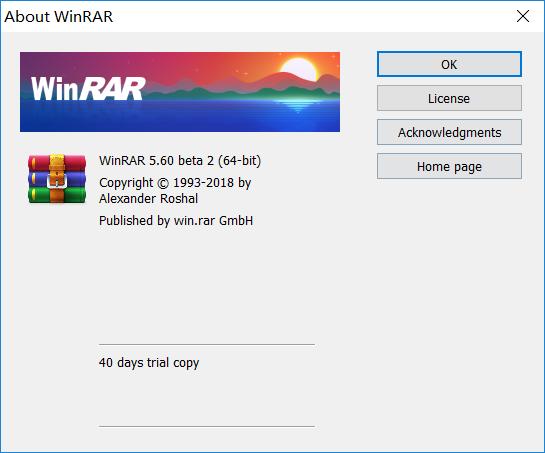 WinRAR 5.60 Beta 2发布:支持超大工具栏按钮
