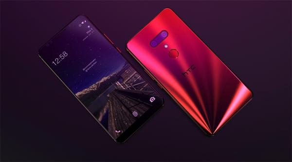 "LG G7/HTC U12+齐曝光:骁龙845""水桶机"""