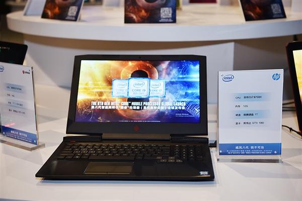 Intel一呼百应!八代酷睿游戏本集体秀:清一色六核