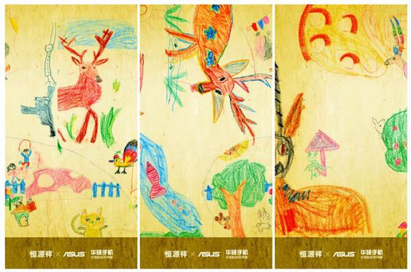 华硕手机增新暖心壁纸 呼吁关爱自闭症儿童