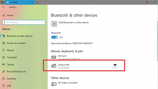 Win10 RS5加入新功能:可直接显示蓝牙设备电量