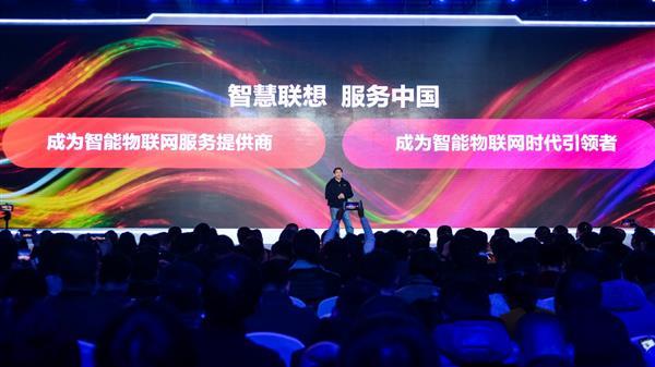 刘军变革联想中国业务架构 主攻这四大智慧版块