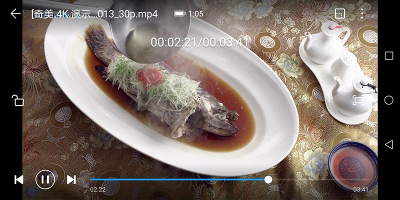1699元起!华为畅享8 Plus评测:全面屏+前后四镜头