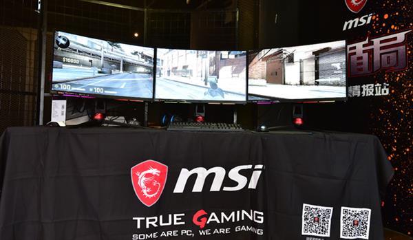 MSI微星新品发布会 推出龙盾局特工机构