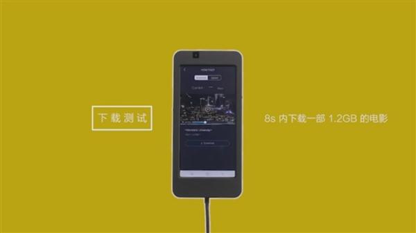 vivo联合高通演示5G网络:下载1.2G电影仅需8秒