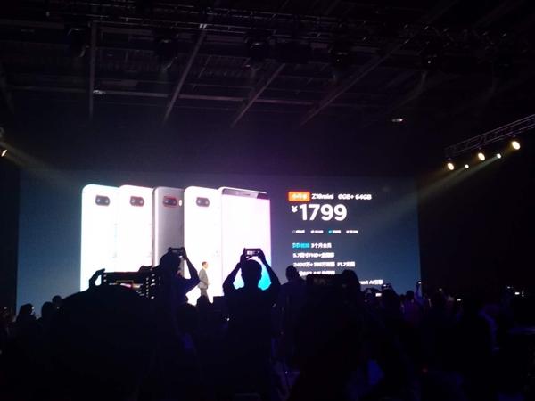 努比亚Z18mini发布:搭载骁龙660AIE 1799元起