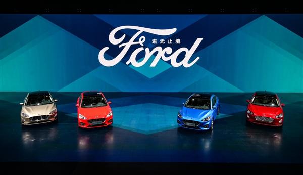 更年轻运动!全新一代福特福克斯中国首发:8AT变速箱