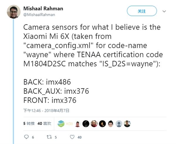 小米6X不会用联发科P60:主摄索尼IMX486