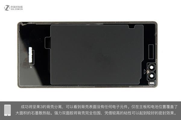坚果3拆解:三边超窄越级PK小米MIX2