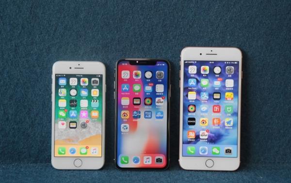 新iPhone X/X Plus售价可能是这样:苹果继续超高端