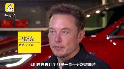 特斯拉CEO马斯克:最近压力山大 工厂打地铺没时间回家洗澡