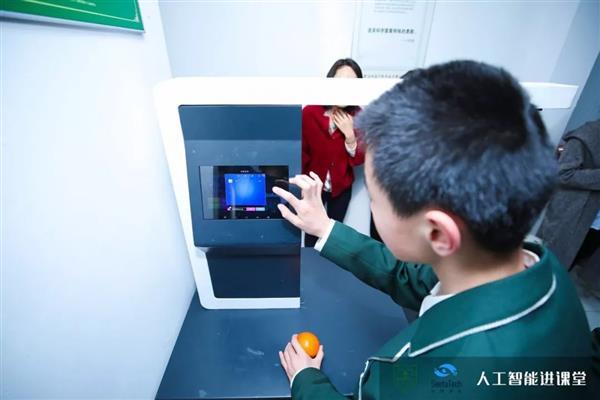 初中生已可训练出AI引擎 SeeTaaS云平台价值显著