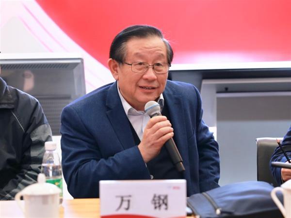全国政协副主席万钢调研京东:鼓励人工智能关键技术输出