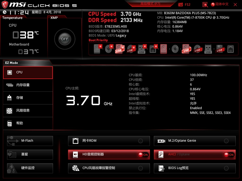 比肩Z370!微星B360M BAZOOKA PLUS主板评测:8代酷睿性价比绝配