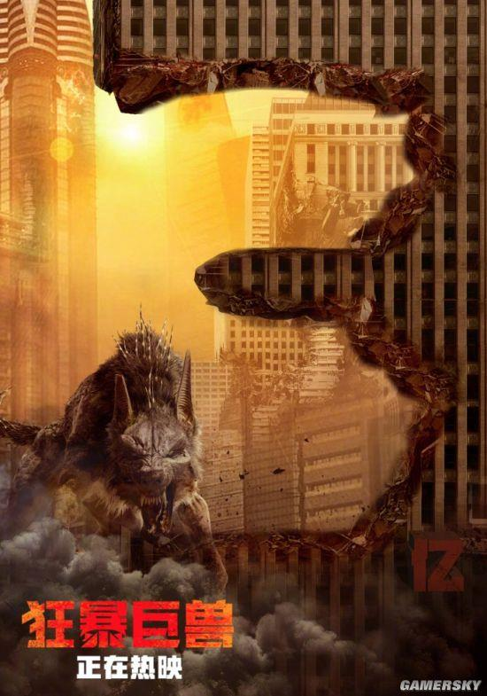 巨石强森《狂暴巨兽》内地票房破3亿 豆瓣6.8分口碑尚可