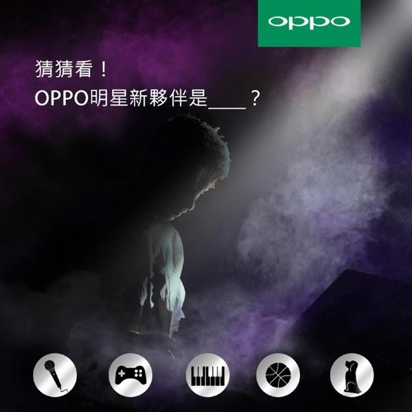 萧敬腾代言!OPPO R15台版将于5月发布