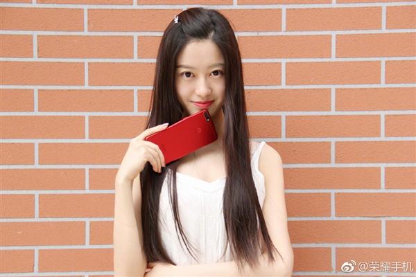 荣耀畅玩7C魅焰红明天首销:搭载骁龙450 899元起