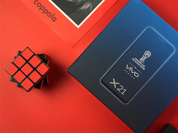 vivo X21宝石红开箱:高颜值 看完想买