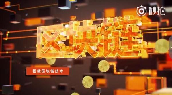 """499元!联想""""掘金宝""""智能路由器S1发布:四天线/可挖矿"""