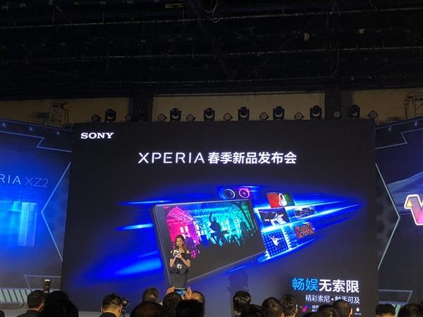 骁龙845工业设计标杆!索尼Xperia XZ2国行版发布:5999元