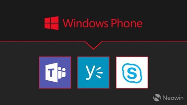 微软自家应用都撤离:Windows手机平台加速死亡
