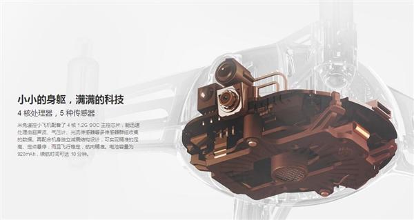 米兔遥控小飞机开卖:399元/88克/720P航拍