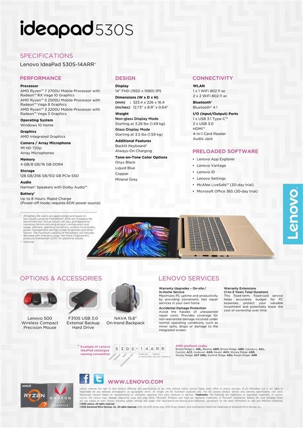 联想IdeaPad 530S笔记本曝光:可选三款AMD锐龙APU