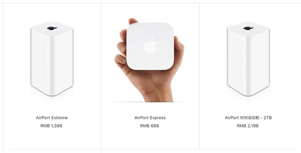 苹果宣布退出无线路由市场:旗下产品停产