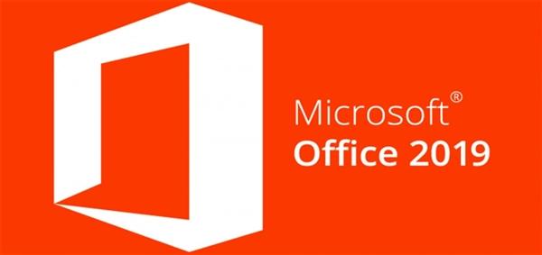 Office 2019预览版开放给商业用户下载:仅支持Win10