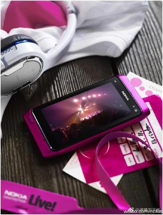 诺基亚官微剧透新款手机 诺基亚N8复刻版?