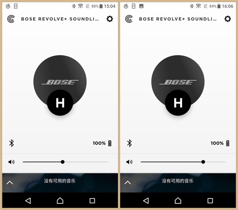 BOSE SoundLink Revolve+音箱评测:史上最好的户外蓝牙音箱