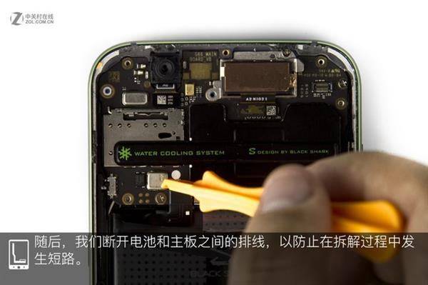 黑鲨手机全网首拆:揭秘内部液冷系统