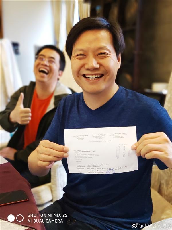 小米CEO助理晒雷军开怀大笑照:小米成立后最重要时刻