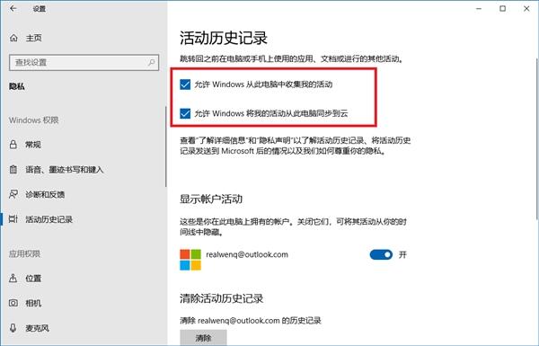 Windows 10 4月更新Bug汇总:步步为坑