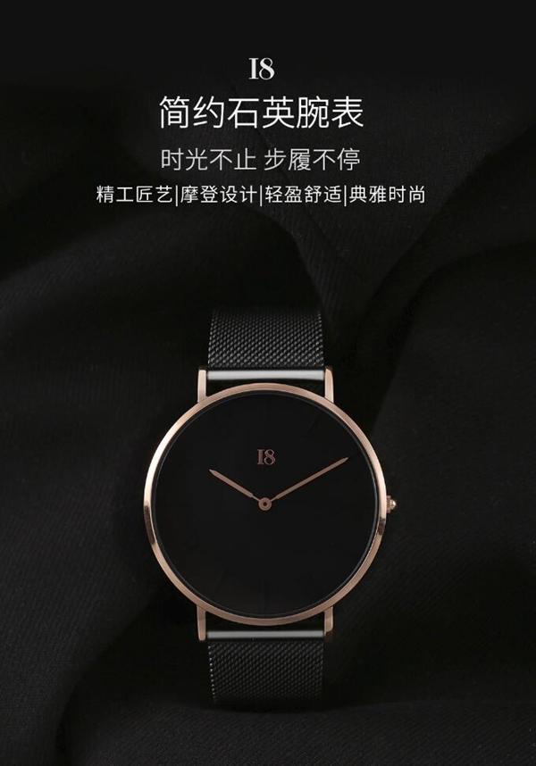 399元!小米有品上架简约石英腕表:两针设计/6.2mm纤薄机身