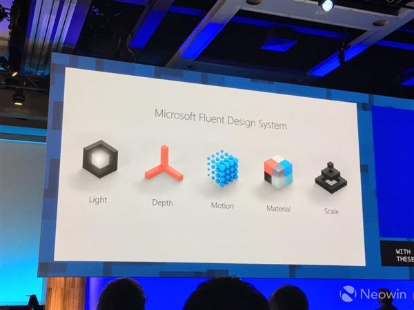 微软宣布为Win32程序加入流畅设计语言:毛玻璃特效