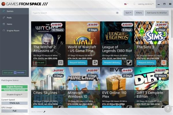 借出你的显卡算力 Steam海量游戏免费得!