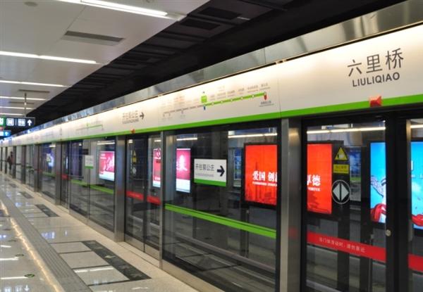 北京12号线将成全球首条无人驾驶地铁!我国自主研发