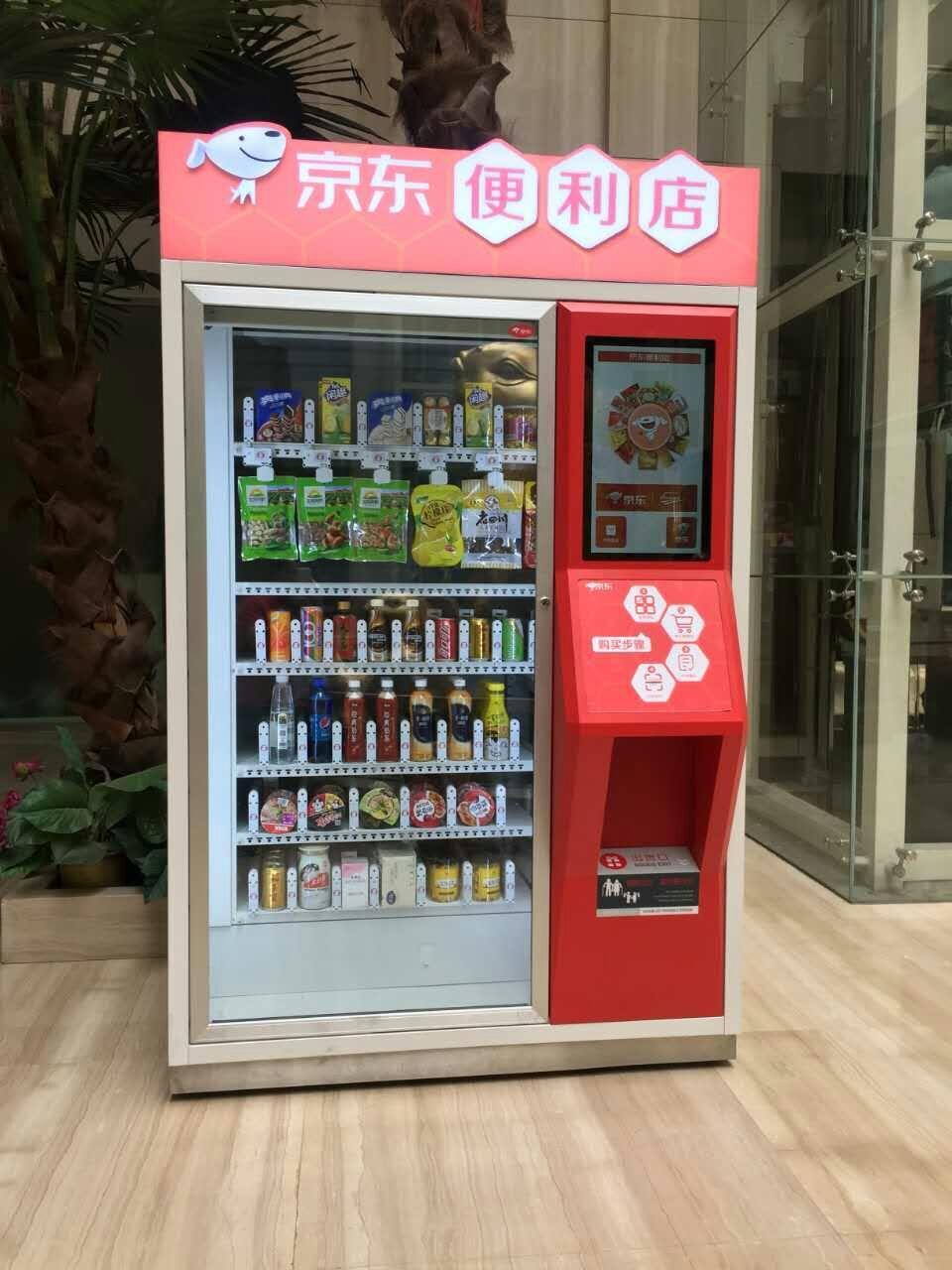 京东便利店投放无人售货机 无界零售场景再拓展