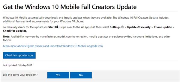 空欢喜:Windows 10手机系统没有4月更新