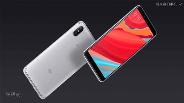 999元!红米S2正式发布:史上自拍最好红米手机