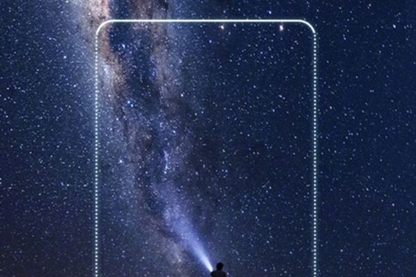 骁龙845+8G 努比亚Z18真机曝光:屏占惊艳