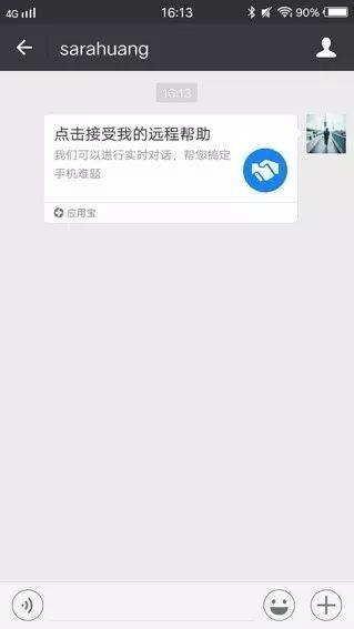 """腾讯应用宝推出""""长辈关怀"""" 功能:双屏同步操作"""